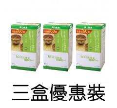 尿酸流減茶 三盒裝
