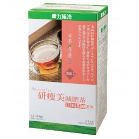 研瘦美減肥茶