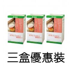 研瘦美減肥茶 三盒裝